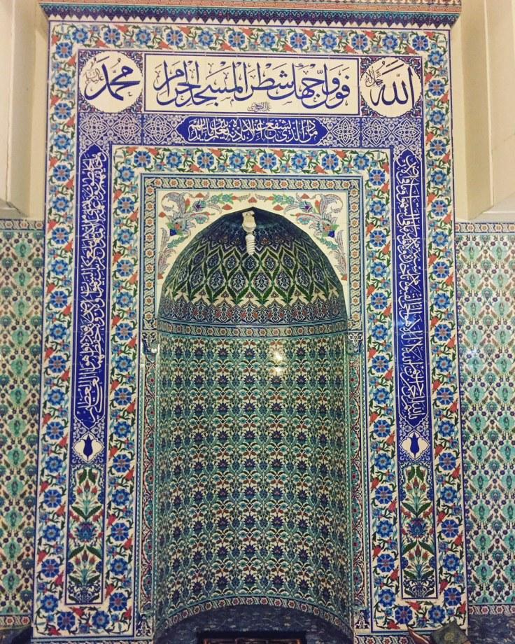 mihrab mosquée de Rome