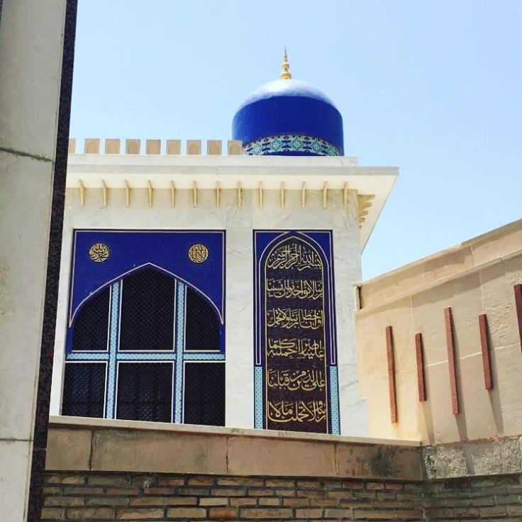 Mosquée à Mascate